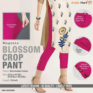 Blossom Crop Pants
