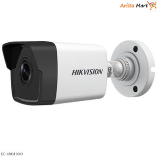 DS-2CD1043G0-I IP 4MP Camera - Black and White