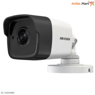 DS-2CD1240-I IP 4MP Camera - Black and White