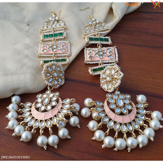 Long Designer Ear Rings